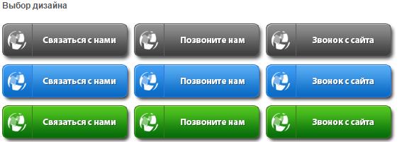 Как на сайте сделать наша кнопка 14