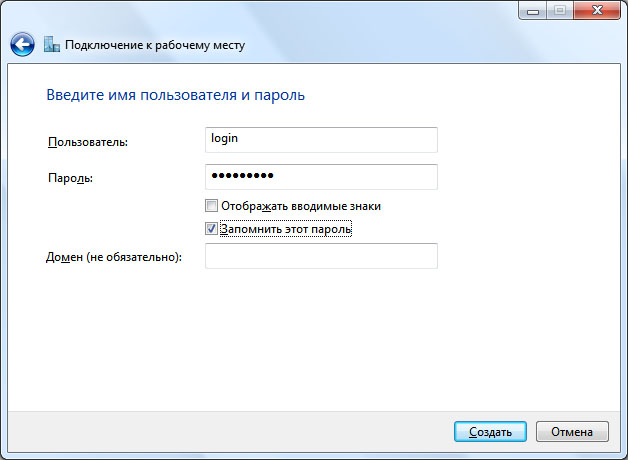 Шаг 6. Настройка интернета Windows 7/Vista